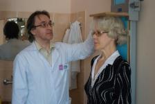 Ревматологическое отделение