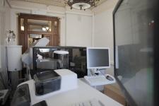 Лаборатория и геномный центр