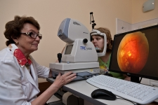 Офтальмология